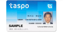 Taspo_card