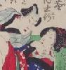 Ukiyoe